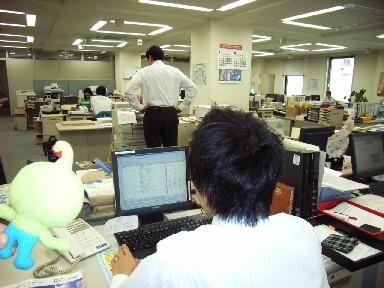 doukishoukai01.JPG