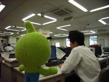 doukishoukai201.JPG