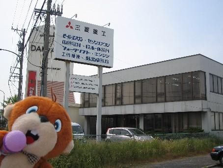 hokuriku1.JPG