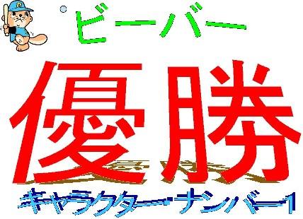 kyarakuta-no1.jpg