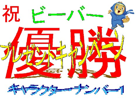 purezenntokyannpe-nn002.jpg