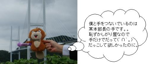nagasaki-hasi.jpg