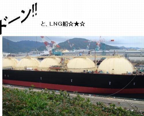 nagasaki-004.jpg