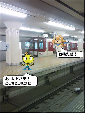 kinntetubi-ba-01.jpg