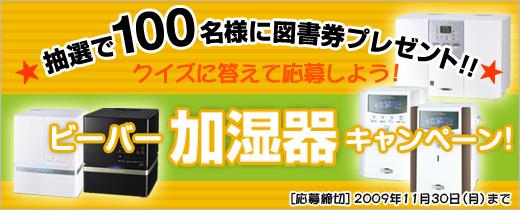 title-steamQuiz2009.jpg