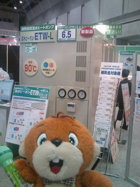 tokoton2_3.jpg