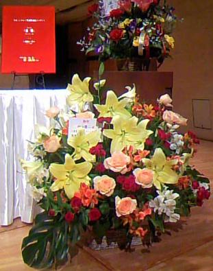 concert20100728_06b.jpg