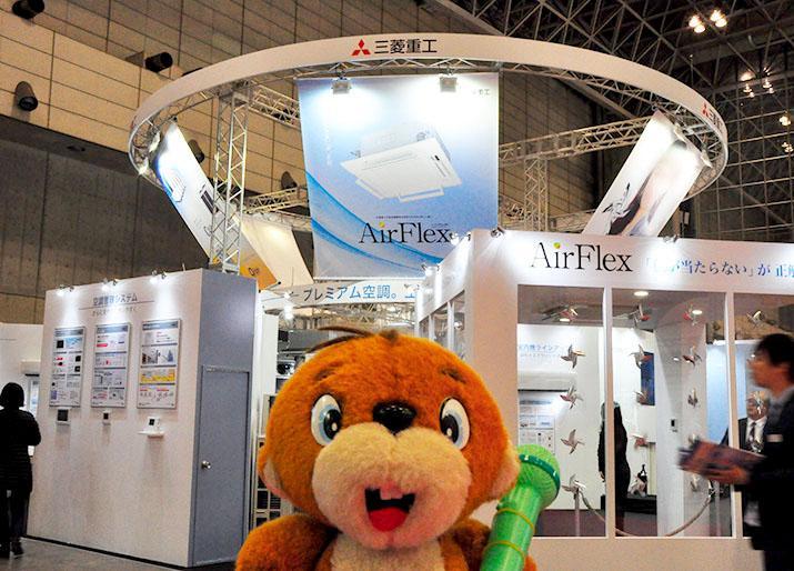 AirFlex紹介