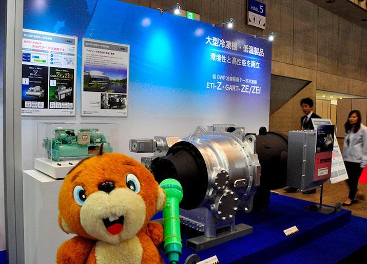 大型冷凍機 ETI-Z