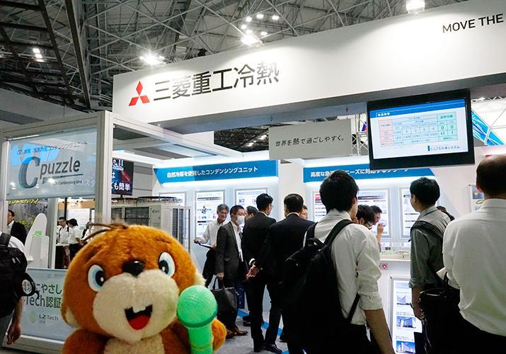 FOOMA JAPAN 2019 三菱重工冷熱ブース