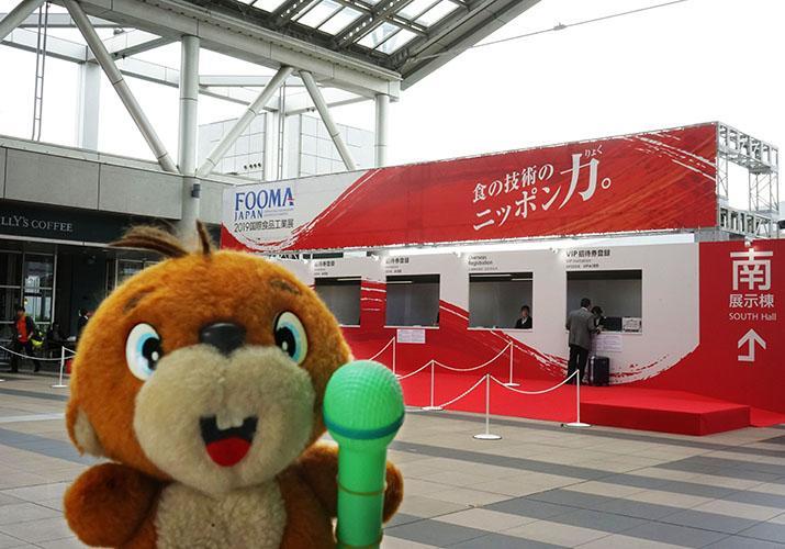 FOOMA JAPAN 2019国際食品工業展受付