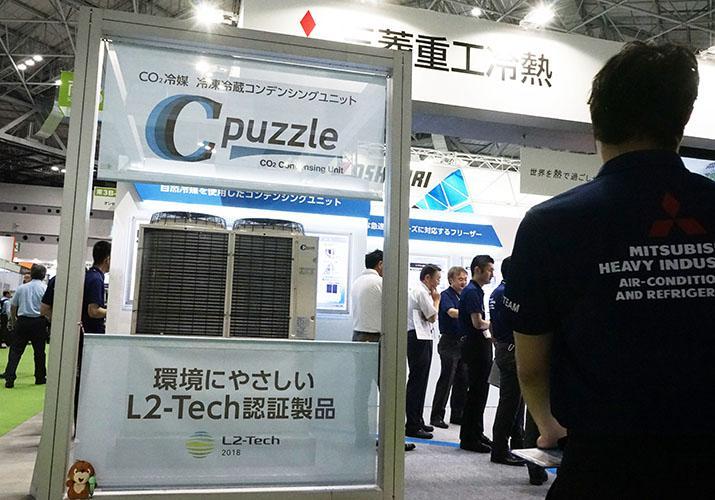 FOOMA JAPAN 2019国際食品工業展 C-puzzle.jpg