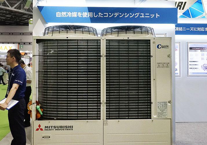 FOOMA JAPAN 2019国際食品工業展 三菱重工冷熱展示パネル