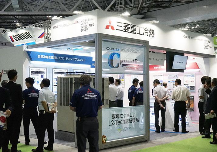 FOOMA JAPAN 2019国際食品工業展 三菱重工冷熱ブース