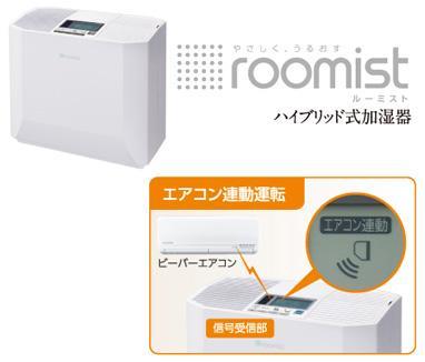 roomc_convenient_02.jpg